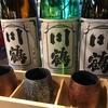 香川県『川鶴』3種テイスティング。女性杜氏抜擢後の『川鶴』はモダンな味に変わってきているようです。