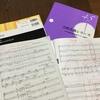 たまには北の活動を~2つの音楽コンクールに挑戦しました!~