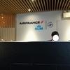 【プライオリティ・パス】スワンナプーム国際空港のair Franceラウンジ