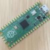 データドリブンなLチカという新時代へのパラダイムシフトをRaspberry Pi picoで体験する。