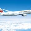 JAL FLY ONポイント(FOP)の獲得条件とその構造