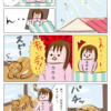 息抜き漫画9,10