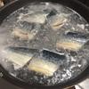 鯖の味噌煮込☆☆☆
