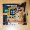 【Pasco(パスコ)】国産小麦シリーズの新商品【随時更新】
