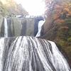 【観光】日本三名瀑@袋田の滝と紅葉観光で癒されてきました。意外と楽しい滝観光①