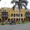 ペルー周遊ツアー6〜世界遺産 旧リマ市街地を歩く・後編〜
