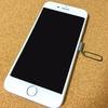 【機種変更】iPhoneの回線切り替えのやり方:圏外からの脱出【auオンラインショップ】