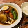 お盆と絶品スープカレー