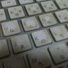 パパっと Apple wireless keyboard を掃除する