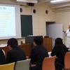 【11月18日(土)】中野区の新渡戸文化高校で授業をしました!