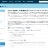 SFDC:apex:iframeタグと$IFrameResourceの使い方
