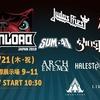 <DOWNLOAD JAPAN 2019>Judas Priest、GHOSTが最終追加ラインナップとして決定