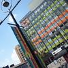 【ヨハネスブルグ】CitySightSeeingのツアー内容が変更?最新情報を要チェック!【2019】