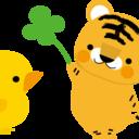 虎とひよこ