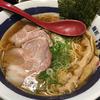 肉屋が始めた煮干しラーメン(?!)麺匠濱星溝の口店へ行ってきた。