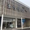 岐阜県土岐市のご当地グルメ「てりカツ丼」発祥の店@ファミリーレストラン「ちゝや」