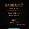 14,15日目 RANK50到達 イベント結果