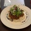 カレーキノシタの感想!福岡薬院白金で食べる週代わりランチカレーが美味しい!