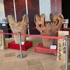 博物館/縄文◆馬高縄文館(新潟県長岡市)
