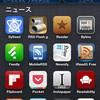 iPhoneユーザーの皆さん、RSSリーダーアプリ使っていますか?最近これがお気に入り。 Newsify