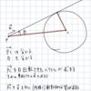 """点Pから円に引いた2本の接線が求まるが、その2つの接点を求めよ (polar) """"Tangent to a Circle"""" AOJ"""