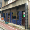【珈琲と果汁の店スギ】古都奈良の純喫茶