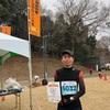 【マラソン】かさま陶芸の里ハーフマラソン大会を走りました!