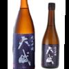 鹿児島の地から日本酒【天賦】