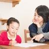【小学生の勉強】子供の宿題を楽しみながら一緒にやる方法!自主的に勉強させるために。