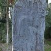万葉歌碑を訪ねて(その684)―相生市矢野町森 磐座神社―万葉集 巻十 二一七八、二一七九