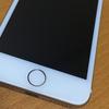 iPhone7やiOS10で勝手にスリープ解除されないようにする方法