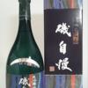 JAL国際線ファーストクラスの日本酒の話
