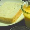 思い出の味!レモン食パンのレシピ!