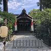 【鎌倉いいね】9月の鎌倉の行事はどうなるだろう。
