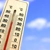 オーストラリアは猛暑です! 南半球ですから!