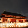 約1,000基の燈籠の灯りで幻想的に彩られる【薬師寺 天武忌・万燈会(てんむき・まんとうえ)】(奈良市)