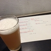 beer wars tokyo