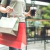 初心者セールスライティングの記録簿② 人がものを買う時の行動心理とは