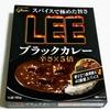 黒コショウとクミンが凄い。「LEEブラックカレー辛さ×5倍」を食べてみました。