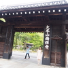 もうすぐ紅葉の見頃を迎える京都・南禅寺に行ってきました。夏の話ですが…