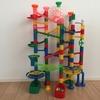 大人も子どもも楽しめるおもちゃ、くみくみスロープ!3歳4歳5歳へのプレゼントにいかがですか?