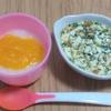 離乳食中期(7ヶ月)☆メニュー『ツナのトマトがゆ  鶏レバーと緑黄色野菜』『かぼちゃのおかゆ  豆腐の野菜あん』麦茶の練習はパック麦茶を使ってから順調です!【レシピ付き】