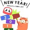 SALE開催中!!&新着ベビー用品のご紹介☆☆