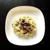 【雑穀料理】キヌアを使ったクリームリゾットの作り方【レシピ】