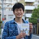 原貫太オフィシャルブログ
