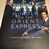 Stage 67:Murder on the Orient Express
