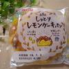神戸屋 しっとりレモンケーキパン