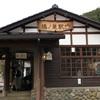 川乗山 H29.1.15