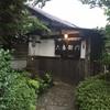 食い道楽ぜよニッポン❣️ 東京国分寺 釜飯と串焼 六左衛門❗️