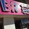日本でもおなじみサーティワン(Baskin Robbins)アイス